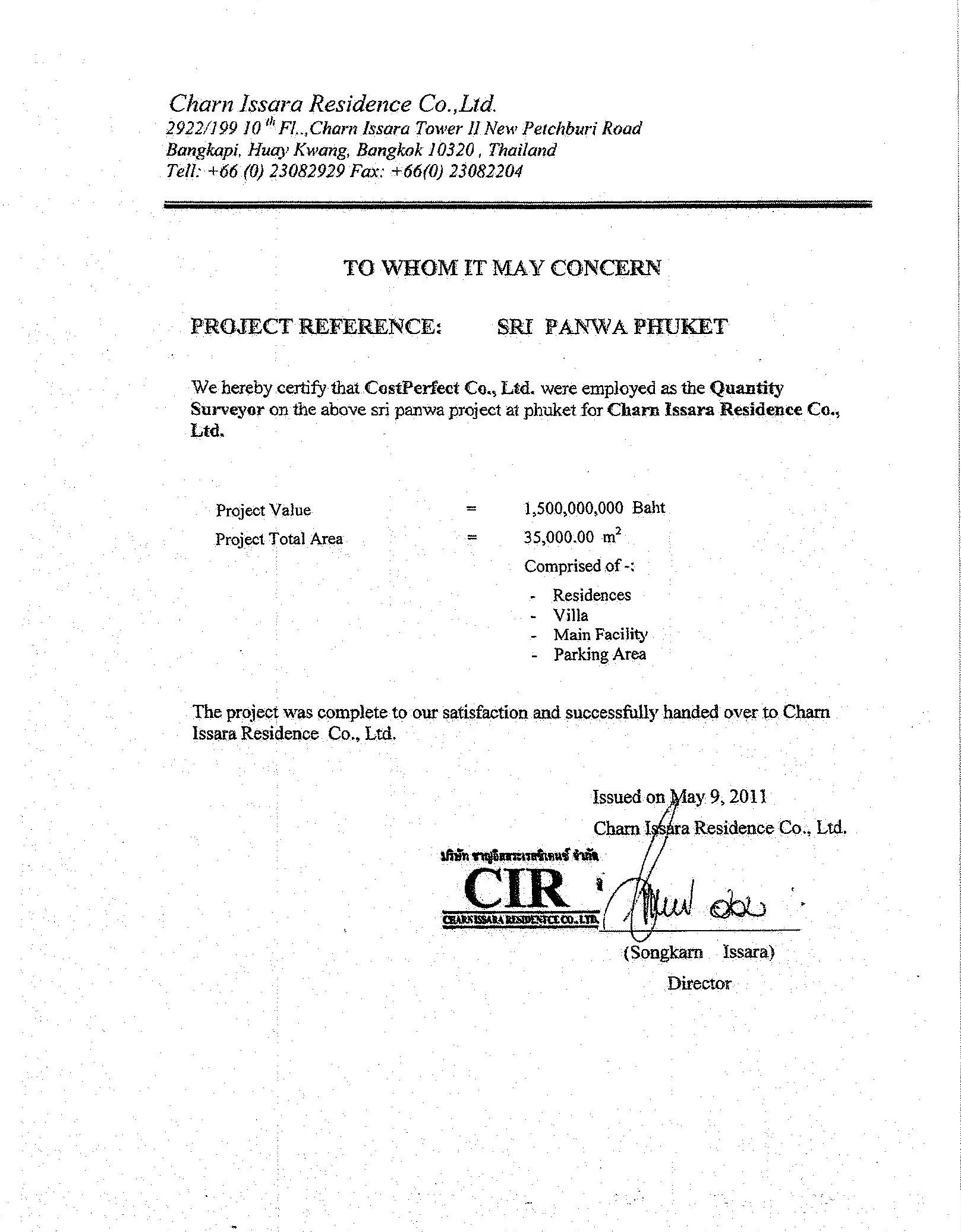 Combine file for printing Page 3