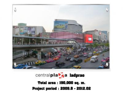 Central-Plaza_Ladprao